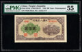 World Currency, China People's Bank of China 200 Yuan 1949 Pick 837a2 S/M#C282-51 PMG About Uncirculated 55.. ...
