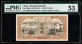 World Currency, China People's Bank of China 50 Yuan 1948 Pick 805a S/M#C282-6 PMG About Uncirculated 53.. ...
