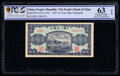 World Currency, China People's Bank of China 20 Yuan 1949 Pick 823a S/M#C282 PCGS Banknote Choice UNC 63 OPQ.. ...