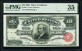 Large Size:Silver Certificates, Fr. 301 $10 1891 Silver Certificate PMG Choice Very Fine 35.. ...