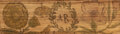 Books:Fore-edge Paintings, [Roger Bartlett, presumed]. Thomas Comber. A Companion to the Temple. Or, a help to devotion in the daily use of t...