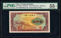 World Currency, China People's Bank of China 5000 Yuan 1953 Pick 859b S/M#C282 PMG About Uncirculated 55 EPQ.. ...