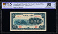 World Currency, China People's Bank of China 200 Yuan 1949 Pick 839a S/M#C282-52 PCGS Banknote Choice AU 58 OPQ.. ...