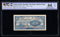 World Currency, China People's Bank of China 5 Yuan 1948 Pick 801a S/M#C282-3 PCGS Banknote Choice UNC 64 OPQ.. ...