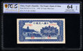 World Currency, China People's Bank of China 20 Yuan 1949 Pick 820a S/M#C282-30 PCGS Banknote Choice UNC 64 OPQ.. ...