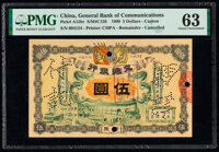 China General Bank of Communications, Canton 5 Dollars 1.3.1909 Pick A15br S/M#C126 Remainder PMG Choice Uncirculated 63...