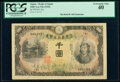 World Currency, Japan Bank of Japan 1000 Yen ND (1945) Pick 45a PCGS Extremely Fine 40.. ...