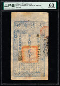 China Ta Ch'ing Pao Ch'ao 2000 Cash 1858 (Yr. 8) Pick A4f S/M#T6-51 PMG Choice Uncirculated 63