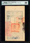 China Ta Ch'ing Pao Ch'ao 5000 Cash 1858 (Yr. 8) Pick A5c S/M#T6-52 PMG Extremely Fine 40