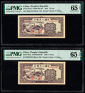 China People's Bank of China 1 Yuan 1949 Pick 812a S/M#C282-20 Two Examples PMG Gem Uncirculated 65 EPQ (2). ... (Total:...
