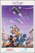 Movie Posters:Science Fiction, Magical Smiles (Walt Disney Company, 1986). Rolled, Very F...