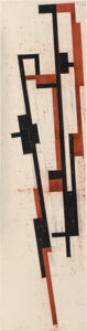 Works on Paper, James Biederman (American, b. 1947). Untitled, 1980. Mixed media on paper. 74 x 18-3/4 inches (188.0 x 47.6 cm) (sheet)...