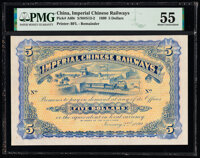 China Imperial Chinese Railways, Shanghai 5 Dollars 2.1.1899 Pick A60r S/M#S13-2 Remainder PMG About Uncirculated 55...