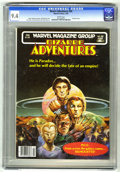 Magazines:Science-Fiction, Bizarre Adventures #30 (Marvel, 1982) CGC NM 9.4 White pages. ...