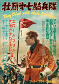 """Movie Posters:Western, They Died with Their Boots On (Warner Bros., 1953). Folded, Fine/Very Fine. First Release Japanese B2 (20.25"""" X 28.5"""").. ..."""