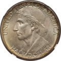1938-S 50C Boone MS67+ NGC. CAC. NGC Census: (36/3 and 4/0+). PCGS Population: (55/4 and 8/1+). CDN: $1,100 Whsle. Bid f...