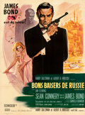 """Movie Posters:James Bond, From Russia with Love (United Artists, 1964). Folded, Fine/Very Fine. French Grande (46.5"""" X 63"""") Boris Grinsson Artwork.. ..."""