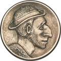 """Hobo Nickels, 1913-S Type One Hobo Nickel, An Original """"Superior Quality"""" Carving. ..."""