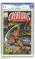 Bronze Age (1970-1979):Horror, Creatures on the Loose #10 (Marvel, 1971) CGC VF+ 8.5 Cream tooff-white pages. First appearance of King Kull. First issue, ...