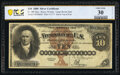 Large Size:Silver Certificates, Fr. 289 $10 1880 Silver Certificate PCGS Banknote Very Fine 30 Details.. ...
