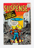 Silver Age (1956-1969):Science Fiction, Tales of Suspense #3 (Marvel, 1959) Condition: FN+....