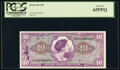 Military Payment Certificates:Series 651, Series 651 $10 First Printing PCGS Gem New 65PPQ.. ...