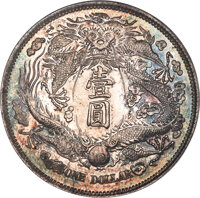 """China: Hsüan-t'ung silver Pattern """"Long-Whiskered Dragon"""" Dollar Year 3 (1911) MS63 NGC"""