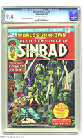 Bronze Age (1970-1979):Superhero, Worlds Unknown #8 (Marvel, 1974) CGC NM 9.4 Off-white to white pages. Golden Voyage of Sinbad adaptation. Gil Kane cover. Ge...