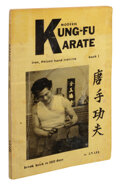 """Movie/TV Memorabilia:Documents, Modern Kung-Fu Karate: Iron Poison Hand Training - Book I, Part """"A"""" & Book I, Part """"B"""" by James Yimm Lee (J.Y.... (Total: 2 Items)"""
