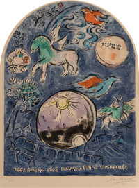 After Marc Chagall By Charles Sorlier The Tribe of Simeon, from Twelve Maquettes of Stained Glass Windows for Je