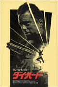 Movie Posters:Action, Die Hard, AP 2/6 by Grzegorz Domaradzki (Private Commission, 2018). Mint. Hand Signed and Numbered Artists Proof of a Limite...