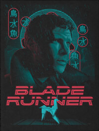 Blade Runner, PP by Tracie Ching (Spoke Art, 2015). Mint. Hand Signed and Numbered Printer's Proof of a Limited Edition...