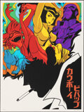 Movie Posters:Animation, Cowboy Bebop: The Movie, 98/100 by Joshua Budich (Spoke Art, 2018). Mint. Hand Signed and Numbered Limited Edition Screen Pr...