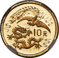 """China, China: People's Republic gold Proof Pattern """"Dragon & Phoenix"""" 10 Yuan 1989 Proof Details (Removed From Jewelry) NGC,..."""