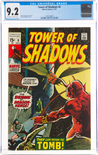 Tower of Shadows #8 (Marvel, 1970) CGC NM- 9.2 Off-white to white pages