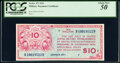 Military Payment Certificates:Series 471, Series 471 $10 First Printing PCGS About New 50.. ...