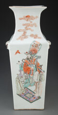 Ceramics & Porcelain, A Chinese Enamel Square Porcelain Vase, Qing Dynasty. Marks: Four-character mark. 16 x 5-5/8 inches (40.6 x 14.3 cm). ...