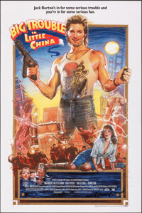 Big Trouble in Little China, 127/150 by Drew Struzan (Bottleneck, 1986). Near Mint/Mint. Hand Signed and Numbered Limite...