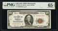 Small Size:Federal Reserve Bank Notes, Fr. 1890-I $100 1929 Federal Reserve Bank Note. PMG Gem Uncirculated 65 EPQ.. ...