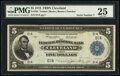Low Serial Number D7A Fr. 785 $5 1918 Federal Reserve Bank Note PMG Very Fine 25