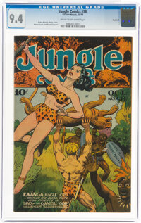 Jungle Comics #58 Rockford Pedigree (Fiction House, 1944) CGC NM 9.4 Cream to off-white pages