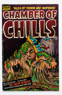 Chamber of Chills #12 (Harvey, 1952) Condition: VG-