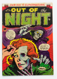 Out of the Night #6 (ACG, 1952) Condition: VG-