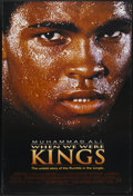 """Movie Posters:Sports, When We Were Kings (Gramercy, 1996). One Sheet (27"""" X 40"""") DS. Sports...."""
