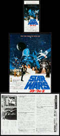 """Movie Posters:Science Fiction, Star Wars (20th Century Fox, 1977). Very Fine+. Japanese Chirashi (7"""" X 10"""") Academy Award Style DS, Japanese Theater Ticket... (Total: 3 Items)"""