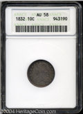 Bust Dimes: , 1832 10C AU58 ANACS. JR-5, R.2. Vivid electric-blue, ...