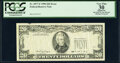 Error Notes:Missing Third Printing, Missing Third Printing Error Fr. 2077-F $20 1990 Federal Reserve Note. PCGS Apparent Very Fine 30.. ...