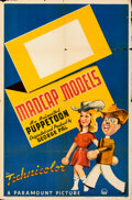 """Movie Posters:Animation, Madcap Models (Paramount, 1941). Folded, Fine/Very Fine. George Pal Puppetoon Stock One Sheet (27"""" X 41""""). Animation...."""