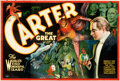 """Movie Posters:Advertising, Carter the Great (c.1927). Folded, Very Fine+. 16 Sheet Poster (108"""" X 158"""").. ..."""