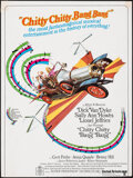 """Movie Posters:Fantasy, Chitty Chitty Bang Bang (United Artists, 1969). Fine+. Trimmed Window Card (14"""" X 18.75""""). Fantasy.. ..."""